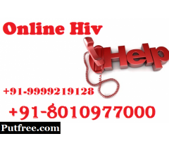 hiv help center in goa || (+91)-8010977000 ||
