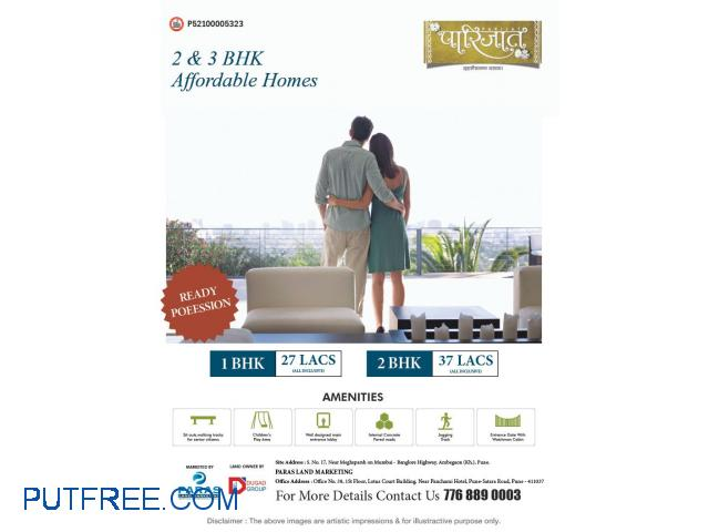 Parijat 1 BHK flats for sale In Ambegaon Kh