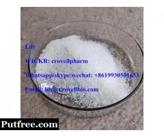 procaine / benzocaine / lidocaien / tetracaine (WICKR: crovellpharm