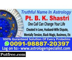Astrology service provider in American