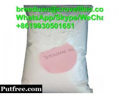 Tetracaine  Tetracaine hydrochloride  Lidocaine hydrochloride  Prilocaine +8619930501651