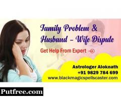 Famous Husband Wife Dispute Problem Solution Astrologer
