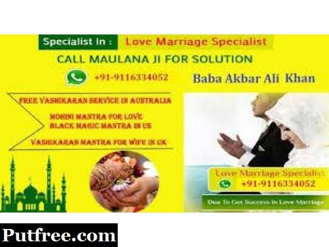 Black magic mantra for love back solution molvi ji +91-9116334052 uk usa