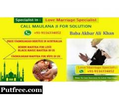 Black magic mantra for love back solution molvi ji +91-9116334052 uk usa