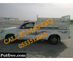 One Ton Pickup For Rent In Dubai|0553512240