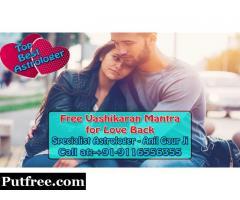 Free Vashikaran Mantra used from ancient time you can also use this