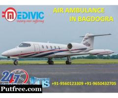 Pick Top-Listed Life Saver Air Ambulance Services in Bagdogra by Medivic