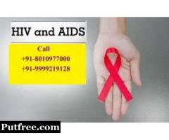 CALL-(8010977000) - hiv treatment by hiv specialist doctor in New Friends Colony,Delhi