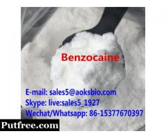 China Largest Factory Supply CAS 94-09-7 Benzocaine hcL with Best Price