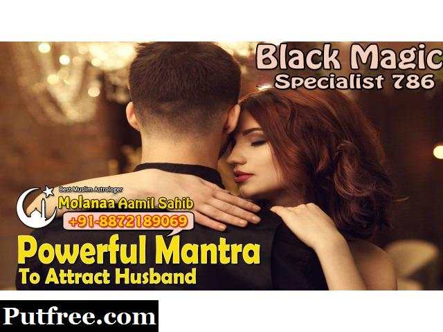 Astrology Mantra are Powerful Mantra to Attract Husband