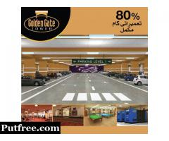 Frontline Marketing | Property For Sale in North Nazimabad, Karachi