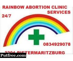 0834929078 Rainbow Abortion Clinic In Pietermaritzburg For Guaranteed Results