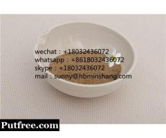 factory outlet 4-Amino-3,5-dichloroacetophenone