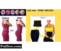 hot shapers belt and pant in lahore,karachi,multan,faislabad call now-03084801361