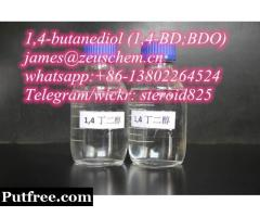 buy BDO(1,4-butanediol;1,4-BDO) CAS: 110-63-4,whatsapp:+8613802264524