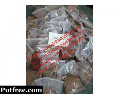 High purity factory price eu eutylone (rachael@pxychem.com)