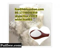 CAS 125541-22-2,CAS 40064-34-4,CAS 99918-43-1 (86-17798046959)