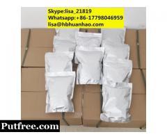 Phenacetin CAS 62-44-2(86-17798046959)