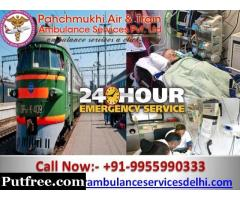 Get Panchmukhi Train Ambulance Services from Patna to Mumbai with the Minimum Budget