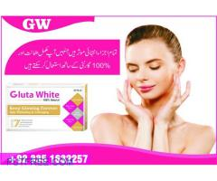 How to whiten your skin color herbal glutathione whitening pills in Lahore
