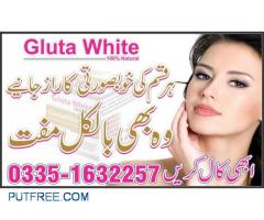 Fresh Glutathione Cream/Soap/Cream Whitening Pills in Islamabad