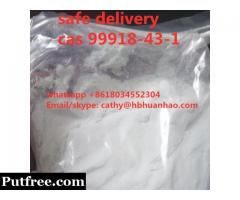 Safe to Mexico N-phenylpiperidin-4-amine,dihydrochloride cas 99918-43-1(whatsapp +8618034552304)