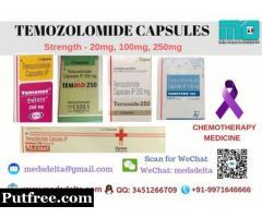 Temozolomide Capsules 100mg Price India | Buy Temcad 250mg Online | Natco Temozolomide Capsules