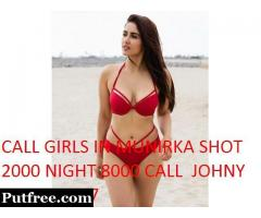 b2b escort service in munirka shot 2000 night 8000 call 8448303807