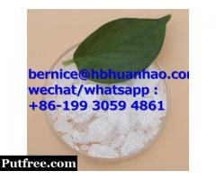 Lead acetate trihydrate6080-56-4  (wechat/whatsapp/skype:+86-199 3059 4861)