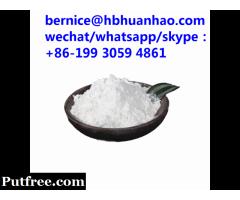 139755-83-2 Sildenafil powder tadalafil 171596-29-5 Vardenafil224785-91-5