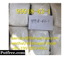 high quality 99918-43-1   N-phenylpiperidin-4-amine,dihydrochloride