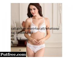 B2b call girls  munirka call me raj 7838442339