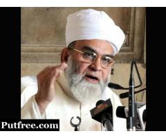 How To Do or Perform Istikhara for Love Marriage?+91-9779601373
