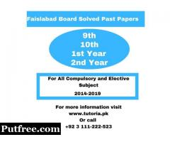 Faislabad Board Solved Past Papers Now Available at tutoria.pk