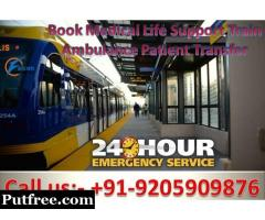 Get Most Reliable and Comfortable - Falcon Emergency Train Ambulance Service in Kolkata