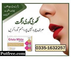 Glutathione | Gluta White Best skin Whitening tablets in Pakistan O335-1632257