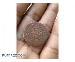 9820621614 Old coin 184 years old