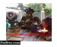 MIRACLE OIL OF WONDERS  FOR LUCK ,SUCCESS, BUSINESS PROTECTION  SPELL +27710304251