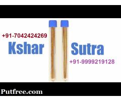 [ +91-7042424269 ] kshar sutra treatment in Badarpur