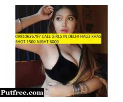 (9910636797) Mahipalpur Delhi Escorts | Independent Escorts Girls |