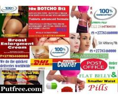 Trustworthy Hips and bums enlargement cream and pills ☎+27783460000 ~Johannesburg, South Africa