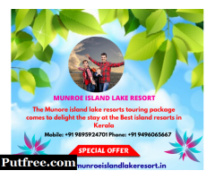 backwater resorts in kerala | backwater resorts in kollam