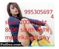 (9953056974) Mahipalpur Delhi Escorts | Independent Escorts Girls |