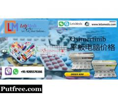 Osimertinib 平板电脑价格 | Buy Tagrisso Online china