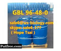 factory sell GBL GBL 96-48-0 sale6@ws-biology.com skype: sale6_177