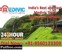 Medivic Aviation Train Ambulance in Guwahati - Finest and Affordable Cost