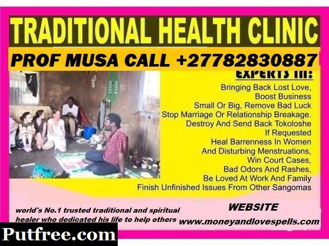 Get Married Immediately Call On +27782830887 -USA- UAE Greater London