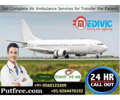 Choose full hi-tech ICU Emergency Air Ambulance in Varanasi