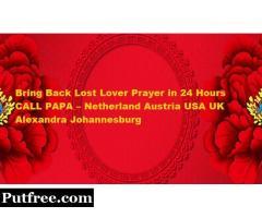 BRING BACK LOST LOVER PRAYER IN 2 HOURS C– AUSTRIA USA UK ALEXANDRA JOHANNESBURG