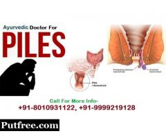 +91-8010931122 || lady Piles doctor in Faridabad